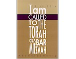 Typyography Bar <BR>Mitzvah Invitation